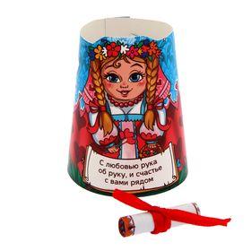 Кукла-берегиня «Любовь»