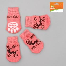 Носки нескользящие, размер S (2,5/3,5 х 6 см), набор 4 шт, микс расцветок для девочки Ош