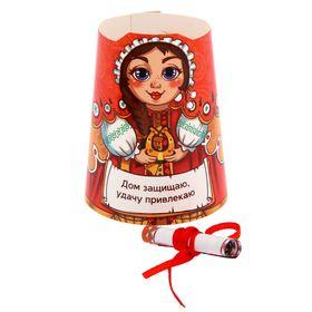 Кукла-берегиня «Защита дома»
