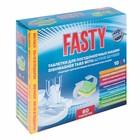 """Таблетки для посудомоечных машин Fasty """"10 в 1"""", Лимон, 60 шт"""