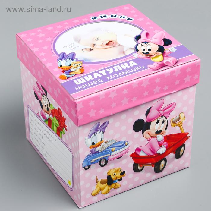 """Памятная коробка для новорожденных """"Шкатулка нашей малышки"""", Минни Маус"""