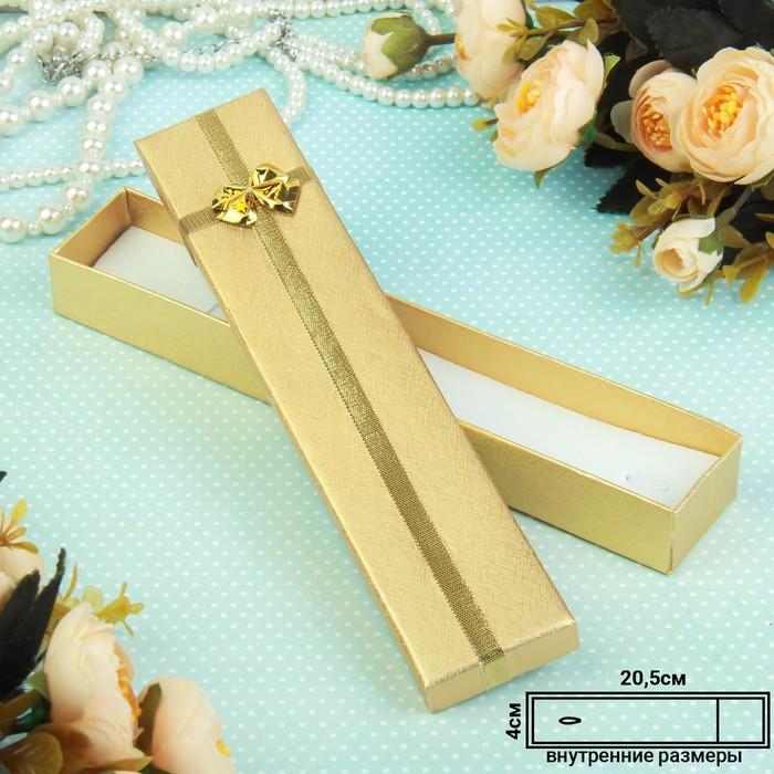 """Коробочка подарочная под браслет/часы/цепочку """"Слиток"""", 21*4 (размер полезной части 20,5х4см), цвет золото"""