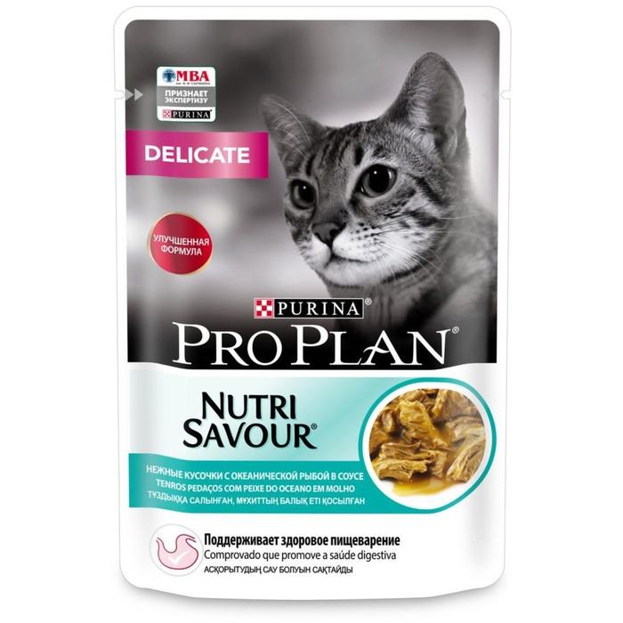Влажный корм PRO PLAN DELICATE для кошек, океаническая рыба в соусе, пауч, 85 г