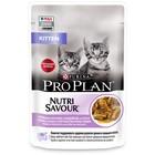 Влажный корм PRO PLAN JUNIOR для котят, индейка в соусе, пауч, 85 г