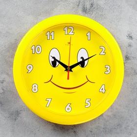 Часы настенные, серия: Детские, 'Смайлик', 23х23 см Ош