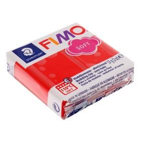 Пластика - полимерная глина FIMO soft, 57 г, индийский красный