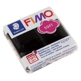 Пластика - полимерная глина FIMO soft, 57 г, чёрный