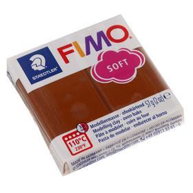 Пластика - полимерная глина FIMO soft, 57 г, карамель