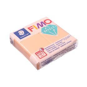 Пластика - полимерная глина FIMO effect, 57 г, персик