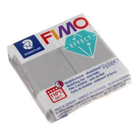 Пластика - полимерная глина FIMO effect, 57 г, серебряный металлик