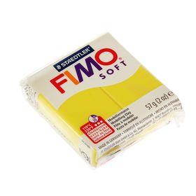 Пластика - полимерная глина FIMO soft, 57 г, лимонный