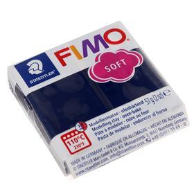 Пластика - полимерная глина FIMO soft, 57 г, королевский синий