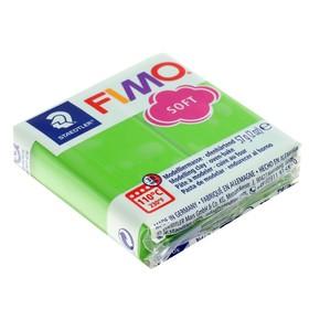 Пластика - полимерная глина FIMO soft, 57 г, зелёное яблоко