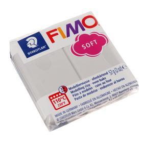 Пластика - полимерная глина FIMO soft, 57 г, серый дельфин