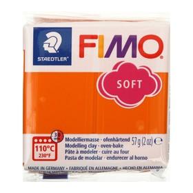 Пластика - полимерная глина FIMO soft, 57 г, мандарин