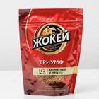 """Кофе """"Жокей"""" Триумф, растворимый, сублимированный, мягкая упаковка, 75 г"""