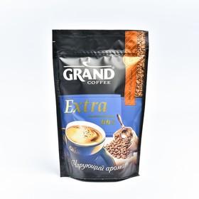 Кофе Grand Extra, натуральный, сублимированный, 95 г