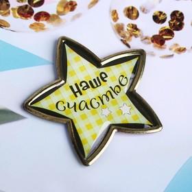 Набор декоративных элементов 'Наше счастье', микки Маус и друзья, Дисней Беби Ош