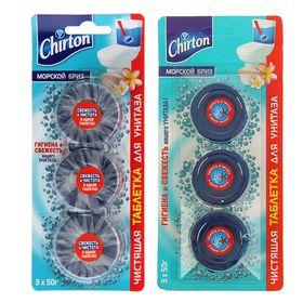 """Чистящие таблетки для унитаза Chirton """"Морской бриз"""", 3 шт. × 50 г"""