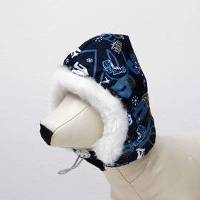 Шапочка зимняя 'Эскимос', M-L, плащевка-мех, объем морды 29 см, длина шапки 23 см  микс Ош