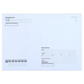 Конверт почтовый С5 162х229 мм, поле «Кому-куда», без окна, клей, без внутренней запечатки, 80 г/м², в упаковке 100 шт. Ош