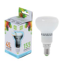 Лампа светодиодная ASD LED-R50-standard, Е14, 5 Вт, 230 В, 4000 К, 450 Лм