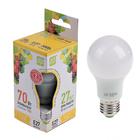 Лампа светодиодная ASD LED-A60-standard, Е27, 7 Вт, 230 В, 3000 К, 630 Лм