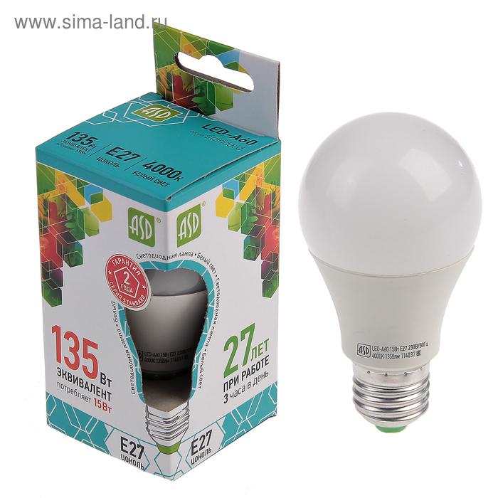 Лампа светодиодная ASD LED-A60-standard, Е27, 15 Вт, 230 В, 4000 К, 1350 Лм
