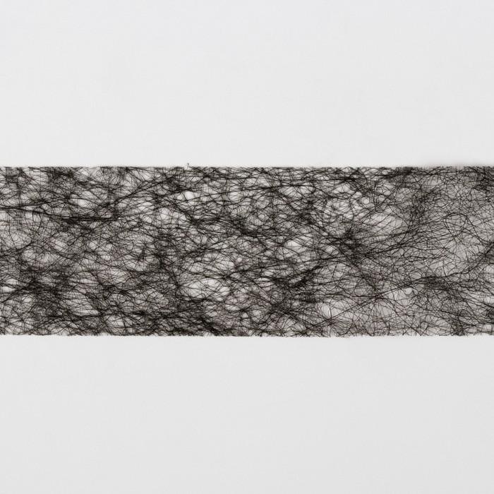 Паутинка клеевая, 15 мм, 3 м, цвет чёрный