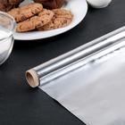 Фольга алюминиевая пищевая «Эконом», ширина 29 см, 9 мкм, рулон 8 м - Фото 1