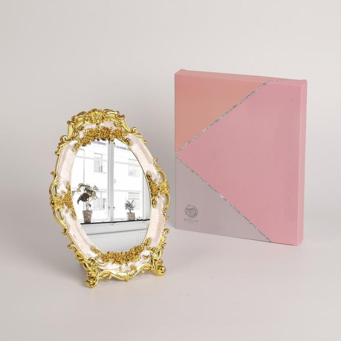 Зеркало интерьерное «Версаль», зеркальная поверхность — 11 × 16 см, цвет бежевый/золотой