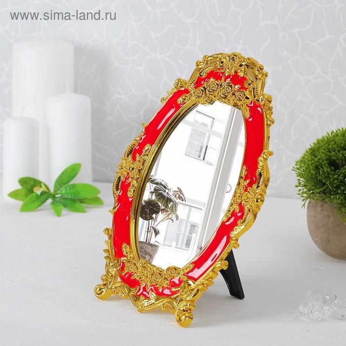 Зеркало интерьерное «Версаль», зеркальная поверхность — 11 × 16 см, цвет красный/золотой