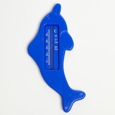 Термометр для ванной «Дельфинчик»