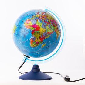 Глoбус политический рельефный «Классик Евро», диаметр 250 мм, с подсветкой Ош