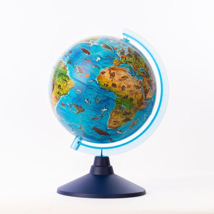 Глoбус зоогеографический детский, Классик Евро, диаметр 210 мм