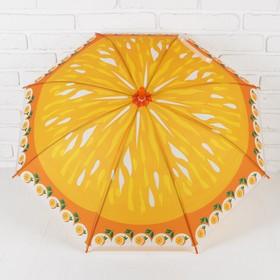 Зонт детский полуавтоматический «Апельсин», со свистком, r=39см, цвет оранжевый Ош