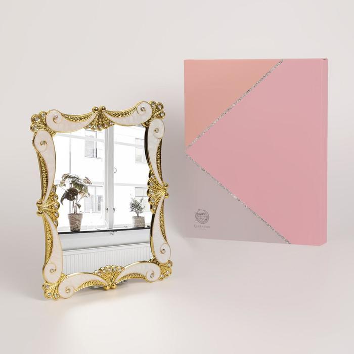 Зеркало интерьерное «Версаль», зеркальная поверхность — 12 × 16 см, цвет бежевый/золотой