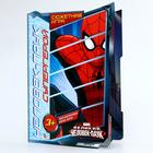 """Игра сказка """"Человек- паук супергерой"""", Человек Паук 21х29 см"""