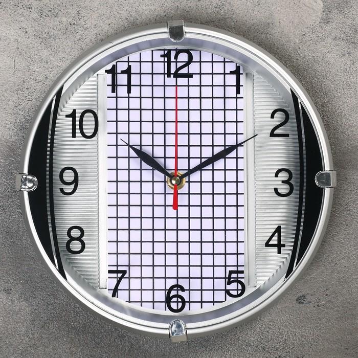 Часы настенные, серия Классика, Натали, d23 см