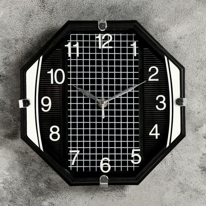 Часы настенные, серия Классика, Изабелла, 23х23 см