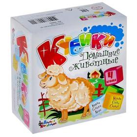 """Кубики """"Домашние животные"""", 4 штуки (в коробке)"""