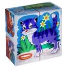 """Кубики """"Домашние животные"""", 4 штуки (в коробке) - Фото 7"""