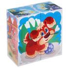 Кубики «Домашние животные. Малыши», 4 штуки - Фото 7