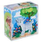 Кубики «Домашние животные. Малыши», 4 штуки - Фото 4