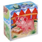 Кубики «Домашние животные. Малыши», 4 штуки - Фото 5