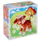 Кубики «Домашние животные. Малыши», 4 штуки - Фото 6
