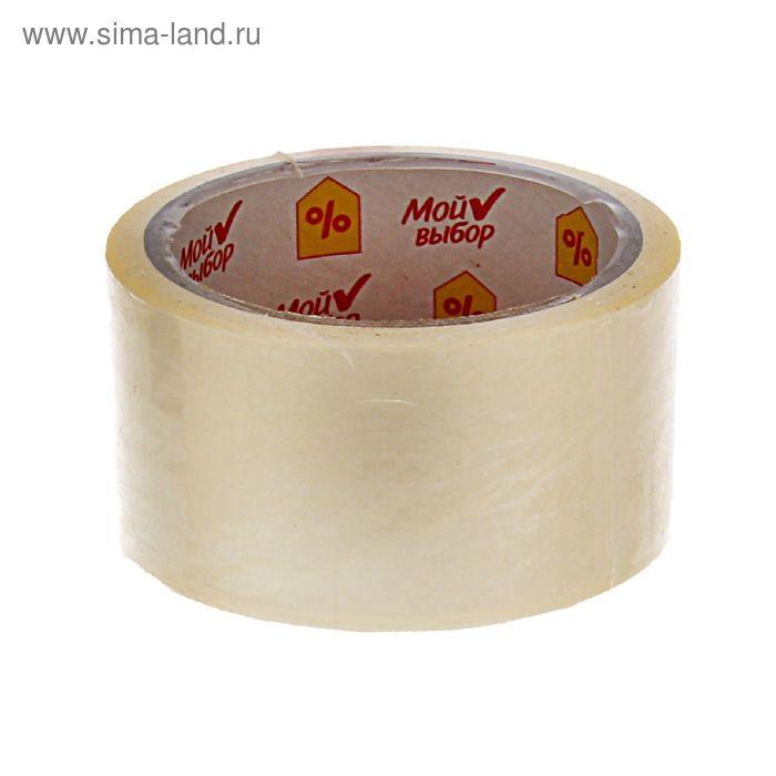 Клейкая лента Упаковочная 48 мм * 45 метров * 38-40 мкм