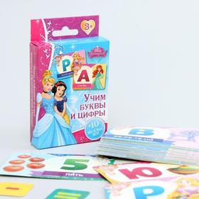 """Игра-алфавит """"Учим буквы и цифры"""", Принцессы"""