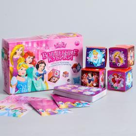 """Игра на реакцию и внимание с фантами """"""""Волшебные кубики"""", Принцессы"""