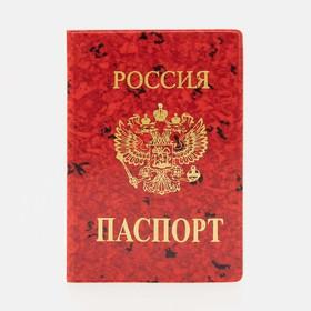 Обложка для паспорта, цвет красный Ош
